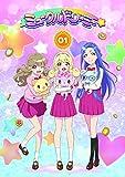 『ミュークルドリーミー』Blu-ray dream.01