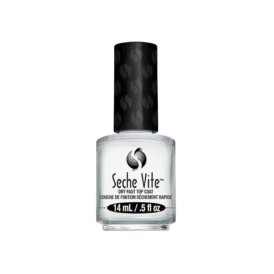 ビスケットエトナ山肖像画(3 Pack) SECHE Vite Dry Fast Top Coat (並行輸入品)