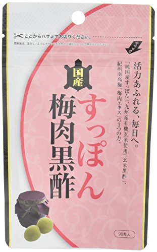ORTIC オルティック ORTIC 国産すっぽん梅肉黒酢 90粒入
