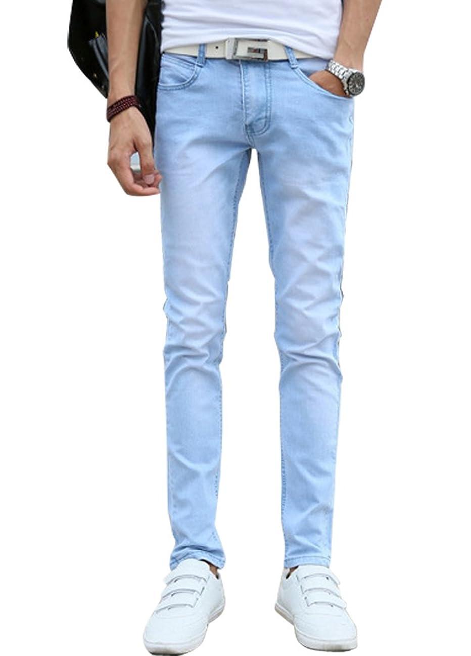 続ける検出可能サイクロプス(ゆうや)YoYeah ジーンズ メンズ スキニー ジーパン ズボン 大きいサイズ ストレッチ デニムパンツ ストレート ストレートシリーズ ストレートジーパン ロングパンツ 人気ブランド パンツ ジーパン ジーンズ デニム 美脚 細身