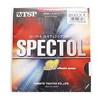 ヴィクタス ティーエスピー(TSP) スペクトル・21sponge 黒 4 20072 20