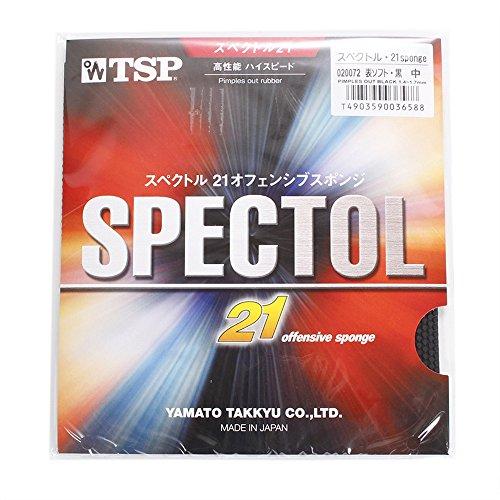 TSP Spectol 21, kurze Noppe, NEU, OVP, inkl. Lieferung