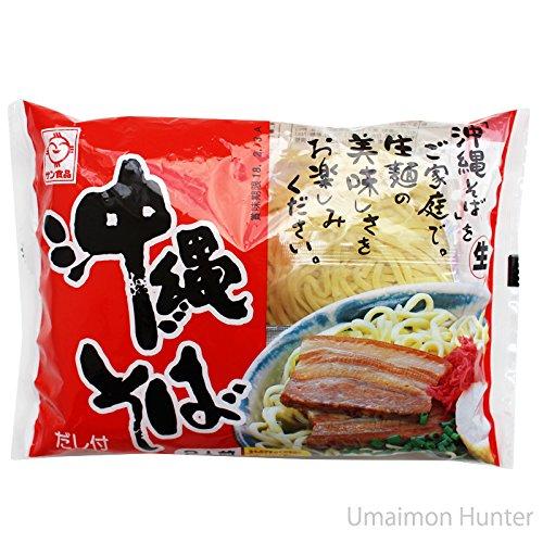 沖縄そば 2人前 袋入 赤 (だし付) [生麺] 101513×3袋 サン食品 本格沖縄そば コシのある麺とあっさりダシスープ