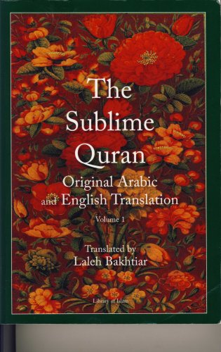 Sublime Quran Arabic-English (Vol. 1)