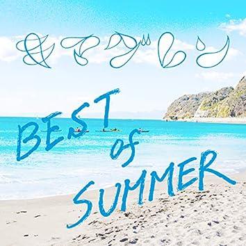 BEST OF SUMMER