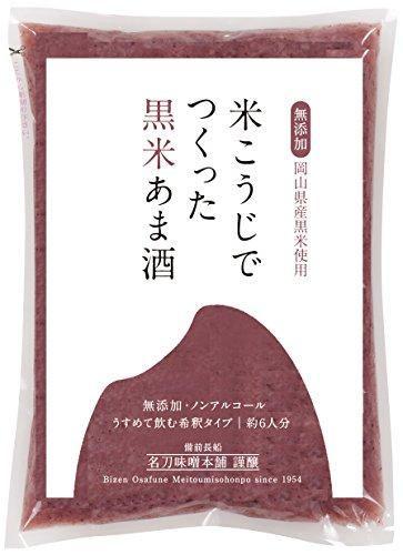 黒米あま酒<砂糖、添加物なし>400g