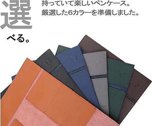 [レガーレ]ペンケース本革カラー豊富ダークブラウン