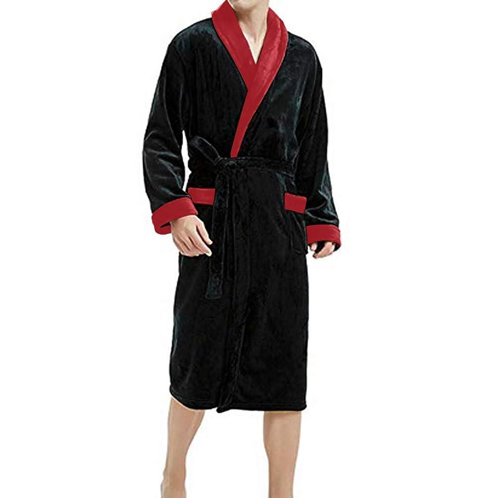 iLXHD Winter Clothes Mens Fleece Kimono Robe Plush Collar Shawl Bathrobe with Pockets