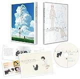 【メーカー特典あり】「彼女と彼女の猫 -Everything Flows-」完全版(Blu-ray)(オリジナル複製原画ポストカード付)