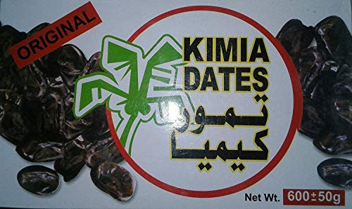 Kimia Dates UAE Khajur 500gm