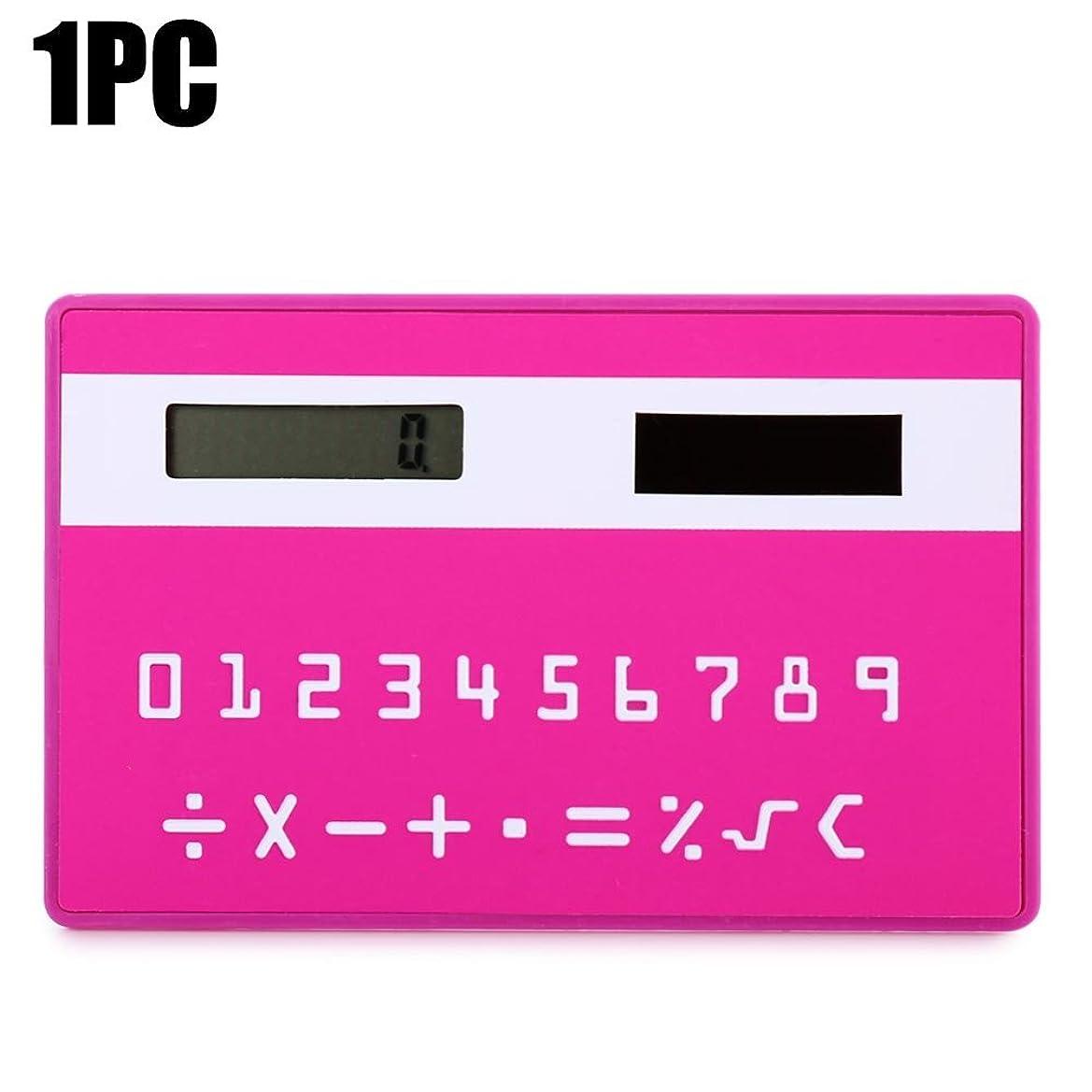 特権化学たぶんカード電卓ソーラーカード電卓スリム電卓クリエイティブ電卓ローズ