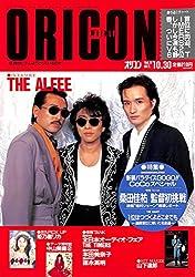 オリコン・ウィークリー 1989年 10月30日号 No.523