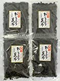 訳あり 北海道産 おしゃぶり昆布 120g×4袋 合計480g 規格外品 不揃い