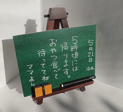 日本理化学工業『テープ黒板』