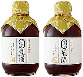 煎酒(いりざけ) 300ml×2本 煎り酒 銀座三河屋