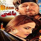 Pashto Film Baghi Songs