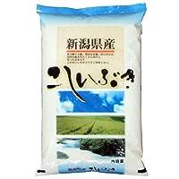 【精米】新潟県産 白米 北陸 越後の米 こしいぶき 5kgx1袋 令和元年産