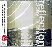 reflection<店舗限定盤>