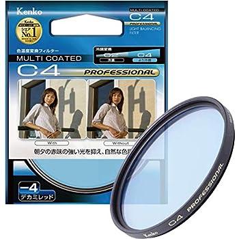 製造国:日本 フィルター径:67mm