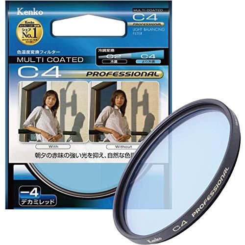 Tiffen 55WBPM18 55mm Warm Black Pro-Mist 1//8 Filter