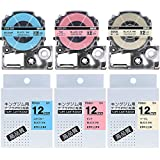 テプラ テープ リボン りぼん カートリッジ キングジム PRO 12mm ピンク スカイブルー ネイビー SFR12PK SFR12BK SFR12JK 黑文字 3個セット互換 ASprinte