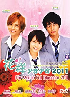Hanazakari No Kimitachi E 2011 (For You in Full Blossom)(All Zone DVD, 3DVD Digipak, English Sub, Japanese TV DRama)