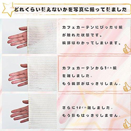 juyou(ジュウヨ)『シャワーカーテン』