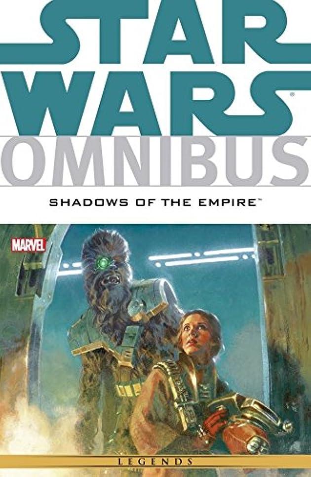 不完全特権読者Star Wars Omnibus: Shadows of the Empire (Star Wars: The Rebellion) (English Edition)