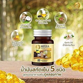 30 Softgels Mixa five oil from Black sesame oil, Coconut oil, Perilla seed, Garlic pearls, Rice bean oil