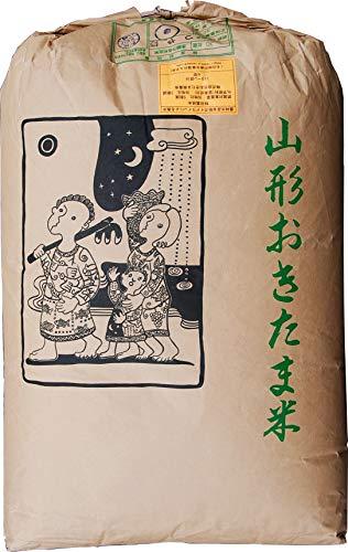 【元年産】玄米 10kg 特別栽培米 山形 おきたま つや姫 (7分づき米に)