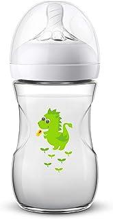 Philips Avent Natural Feeding Bottle with Dragon Design, 260ml – SCF070/24