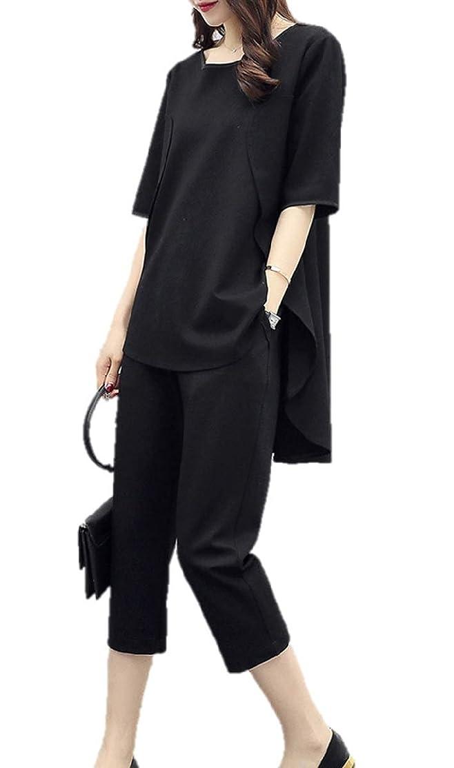 シャーレイエッセンスレディース 上下 パンツ スーツ 黒 2点 セット カジュアル セットアップ パンツ トップス 半そで ブラック 上下 セット ブラック