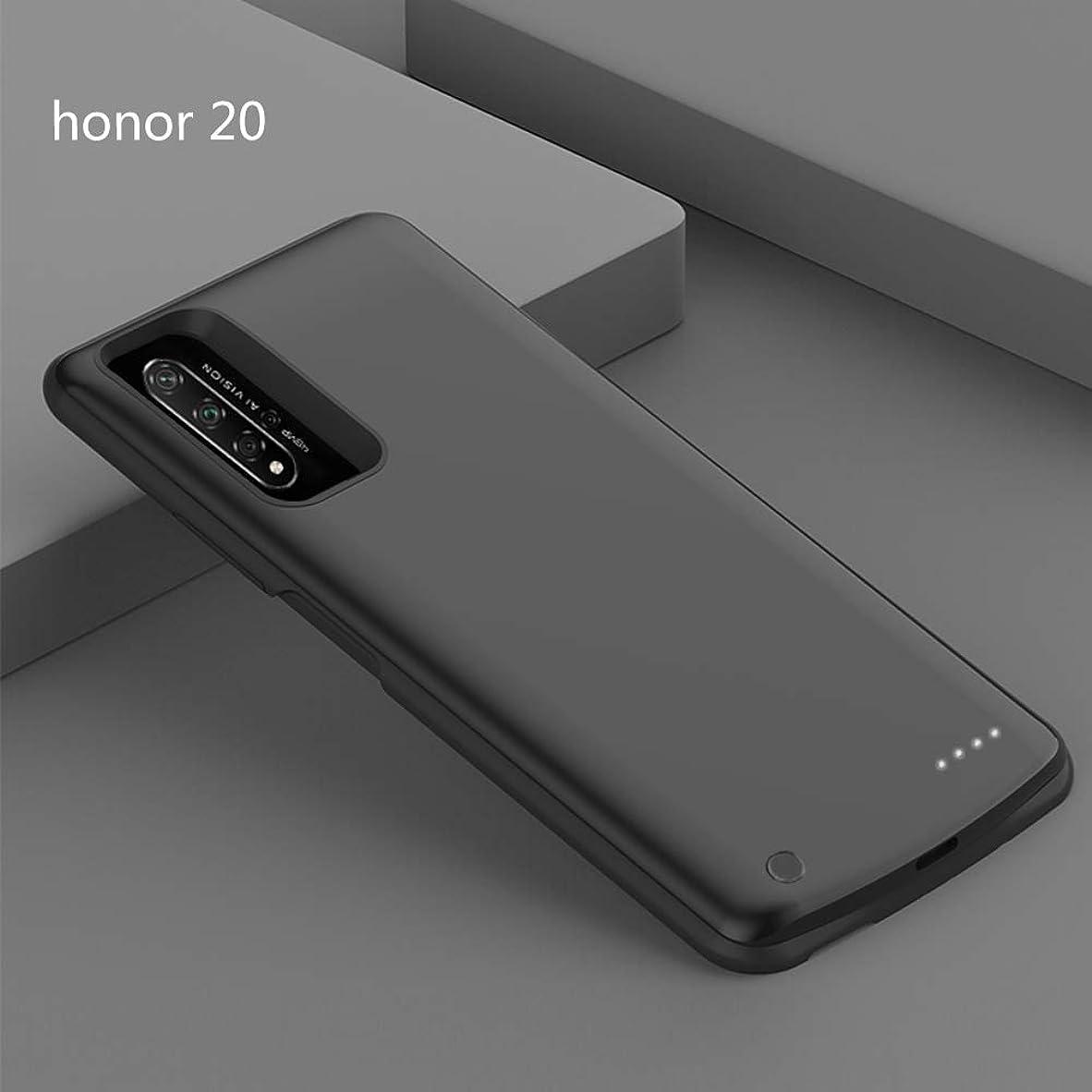 気難しい耐えられる曲MoonminiHuawei Honor 20 Pro 6500mAh Battery用バッククリップバッテリー、急速充電および長寿命バッテリー寿命、携帯電話の保護を提供しながら,Huawei Honor 20 Pro 6500mAh Batteryに対応Black