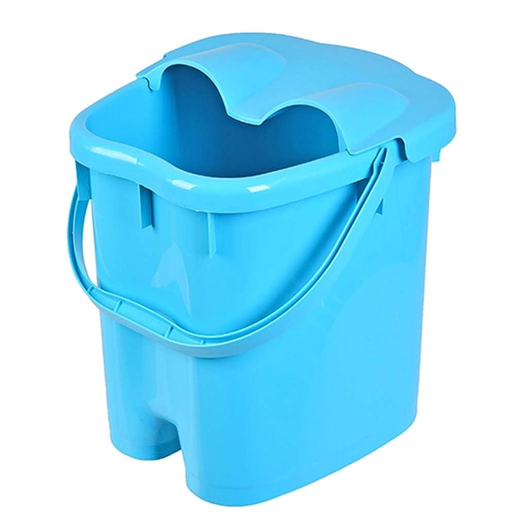 捕虜忠誠コーヒーAMTポータブル保温マッサージ浴槽ふた付きフットバスバケツ女性美容デトックス足洗面台 (Color : Blue, Size : 38cm high)