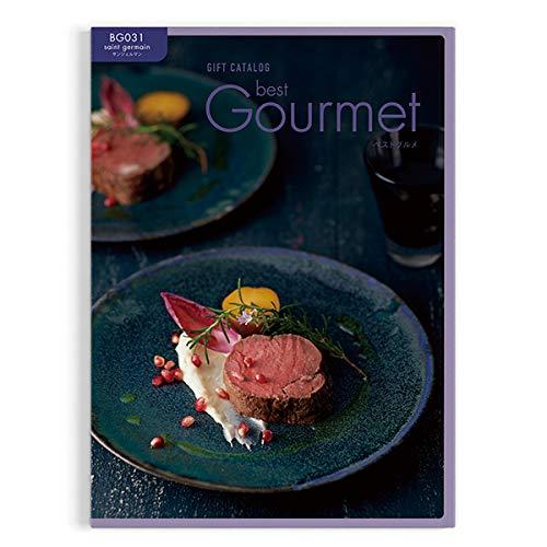 グルメカタログギフト Best Gourmet(ベストグルメ)<サンジェルマン> (包装済み/ノキアブラウン) 内祝い 結婚祝い 出産祝い プレゼント お洒落
