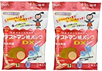 クレハ ダストマン紙パックDX 3枚入 (2)