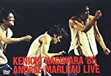 ANDREE MARLRAU LIVE[DVD]