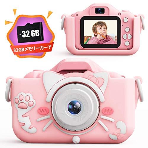子供用カメラ,TONDOZENキッズカメラ トイカメラ 2000万画素 1080P HD 高画質動画カメラ キッズデジカメ USB...
