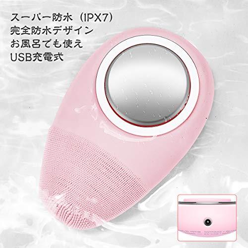 VKK電動洗顔ブラシ1台4役毛穴ケアスキンケア洗顔とマッサージ両用マッサージ器洗顔器超音波振動イオン導入機能三つモード調節できIPX7防水USB充電式日本語説明書付き男女兼用