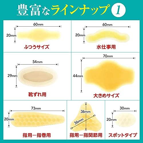 『【Amazon.co.jp限定】BAND-AID(バンドエイド)キズパワーパッド 大きめサイズ 12枚+ケース付き 防水 絆創膏』の5枚目の画像