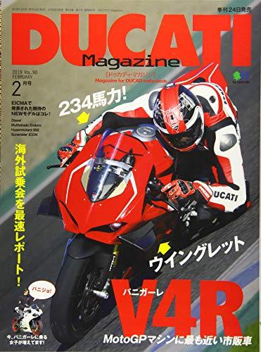 DUCATI Magazine(ドゥカティマガジン) 2019年 2月号