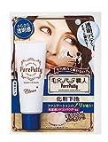 SANA Keana Pate Shokunin Pore Putty Clear Make Up Base Primer 25g