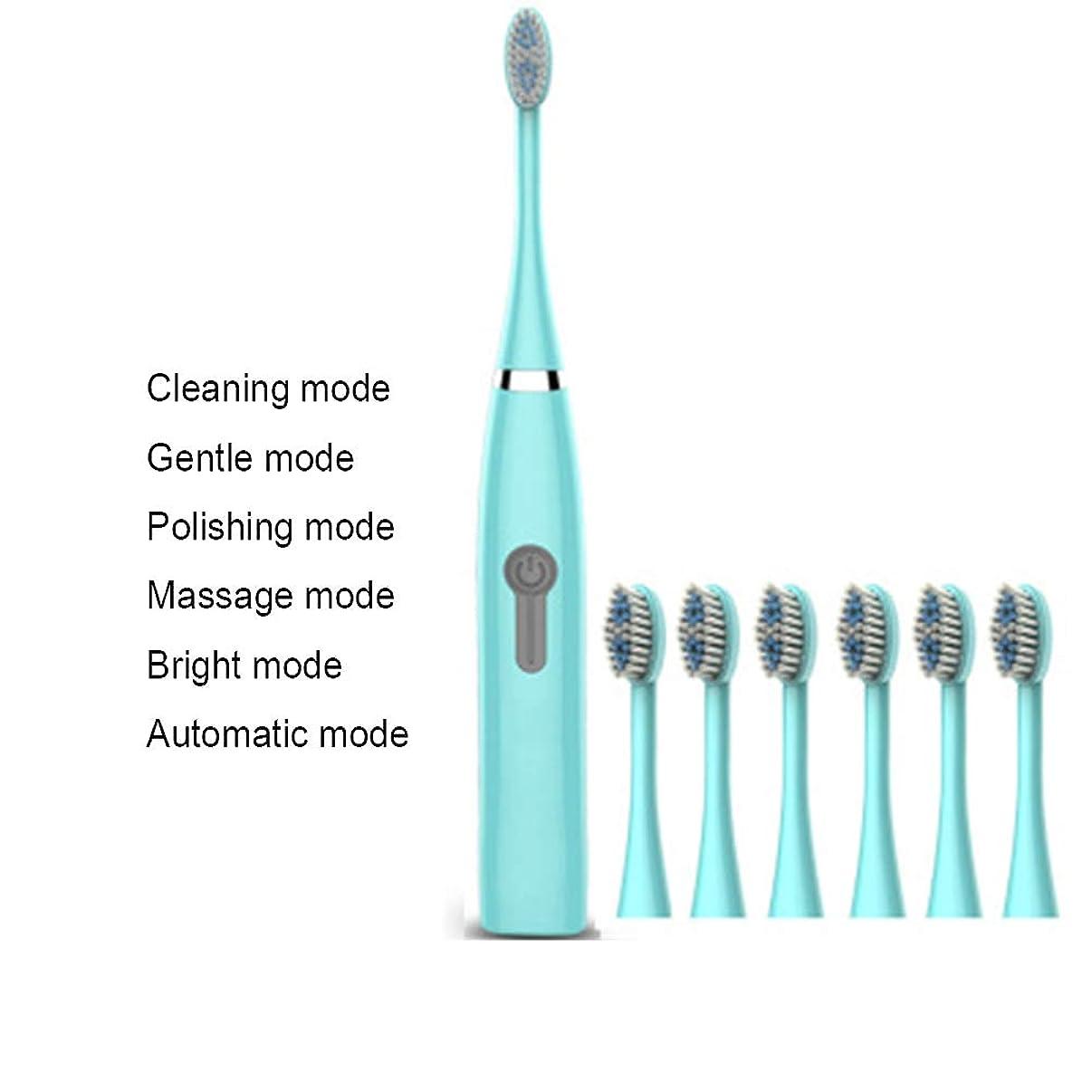 秀でる楽な活力5モード電動歯ブラシソニック充電式歯ブラシ用子供、大人、IPX7防水バッテリー歯ブラシ付き,J