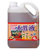 トヨチュー 有機酸調整済み 木酢液 4L