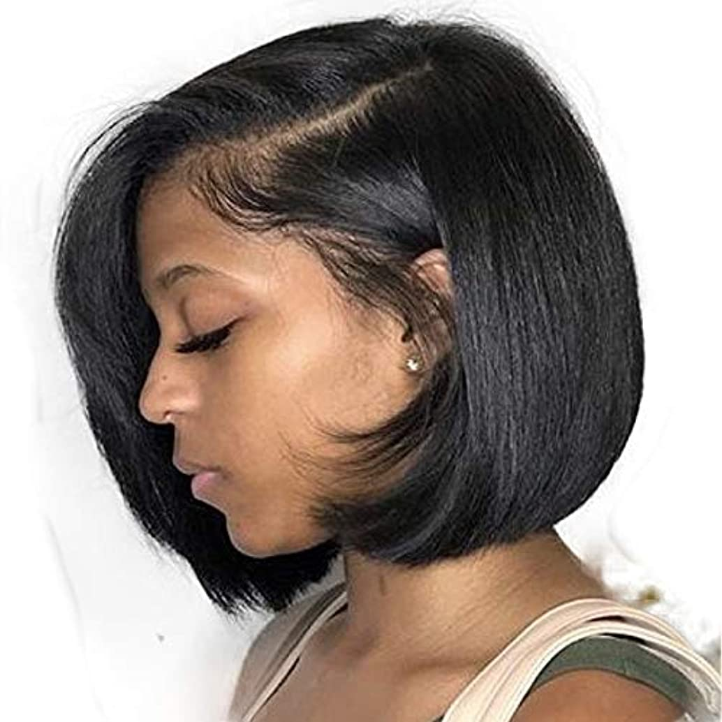 Oulaer Hair 13x4 Lace Front Wigs Short Bob Straight Brazilian Remy Human Hair Bob Wigs for Black Women Human Hair Lace Front Wigs 8 Inches