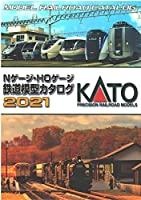 KATO カトー 鉄道模型カタログ 2021 最新版ガイド。新情報満載 iyasaka