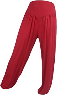 Qootent Women Bloom Pants Printed Trousers Loose High Waist Lantern Yoga Pants