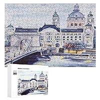 ハンガリーブダペスト 300ピースのパズル木製パズル大人の贈り物子供の誕生日プレゼント