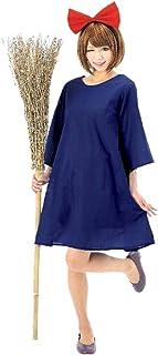ShonanCos Kiki's Delivery Service Dress Halloween Headwear Costume Blue