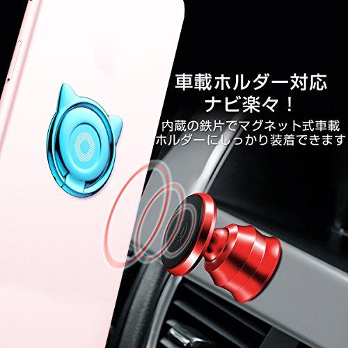 スマホリング猫耳薄型バンカーリング360度回転ホールドリングiPhoneAndroid多機種対応(ブラック)
